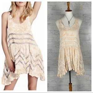 Free People Voile & Lace cream trapeze slip dress